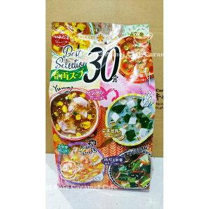選べる6種類★春雨スープ♪30食入ダイエット食品ランチスープ【輸入食材 輸入食品】