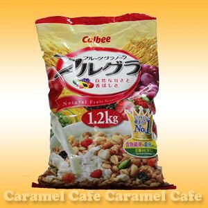 【Calbee カルビー】フルーツグラノーラ 1.2kg朝食シリアル【輸入食材 輸入食品】