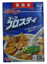☆ケロッグコーンフロスティ395g×1箱たっぷり業務用 サラダやコーンスープに【輸入食材 輸入食品】