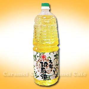 【竹本油脂】太白胡麻油【白】 1650gマルホン ごま油 【輸入食材 輸入食品】