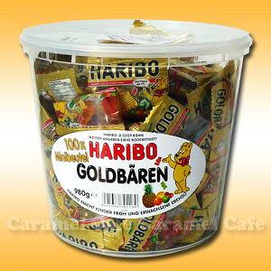 ハロウィン【HARIBO ハリボー】ゴールデンベアー グミキャンデー 980g【輸入食材 輸入食品】お菓子スナッククリスマス