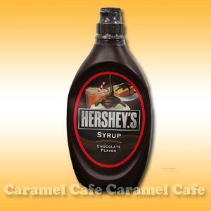 【当店ポイント5倍】【HERSHEY'Sハーシーズ】チョコレートシロップ 623g【輸入食材 輸入食品】 バレンタインデー