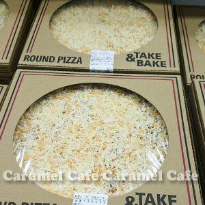 【コストコCostco】丸型ピザ 5色チーズSQUARE PIZZA 5-CHEESE【RCP】冷凍して 【ラッキーシール対応】