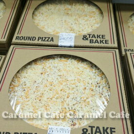 【コストコCostco】丸型ピザ 5色チーズSQUARE PIZZA 5-CHEESE冷凍して