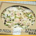 【コストコCostco】大人気カークランドシグネチャー丸型ピザ シーフードSQUARE PIZZA SEAFOOD冷凍して【RCP】05P04Jul15