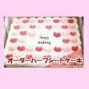【コストコCostco通販おすすめ】送料無料お誕生日ケーキ大人気オーダーハーフシートケーキ48人分ケーキ 約42×33cmウ…