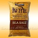 【エントリーでP13倍】【KETTLE ケトル】SEA SALT ポテトチップスクリンクルカットチップス 907g【輸入食材 輸入食品】【ラッキーシール対応】