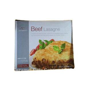 【COSTCOコストコ】冷凍クール便JARRABALLIBeef Lasagne冷凍ビーフラザニア1Kg×2
