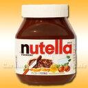 Nutella02