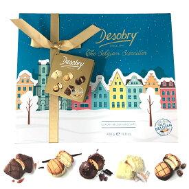 【costco コストコ】【Desobry デソブリー】ベルジャン ビスケット クッキー 420g Biscuitier 詰め合わせ 5種類 バラエティー