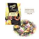 【COSTCO コストコ】【HAWAIIAN HOST ハワイアン ホースト】パラダイス デライツ チョコ 638g 3種 ナッツ チョコレー…