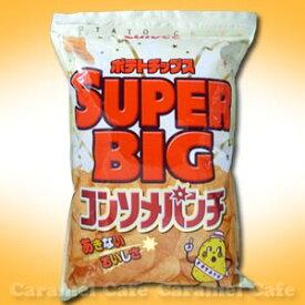 【calbeeカルビー】ポテトチップスSUPER BIG コンソメパンチ 466g 大容量【輸入食材 輸入食品】