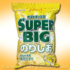 【calbeeカルビー】ポテトチップスSUPER BIG のりしお 466g 大容量【輸入食材 輸入食品】