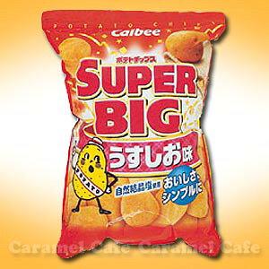 【calbeeカルビー】ポテトチップスSUPER BIG うすしお味 466g 大容量【輸入食材 輸入食品】