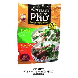 【costco コストコ】【XIN CHAO!】ベトナム フォー 鶏だし 牛だし 各4食 8食入 【ラッキーシール対応】