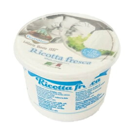 【当店ポイント5倍】クール便【COSTCO コストコ】RICOTTA FRESCA FIOR DI MASO リコッタ フレスカ450g チーズ 【ラッキーシール対応】