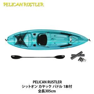 【予約販売】【送料無料】【costco コストコ】PELICAN RUSTLER 100X シットオン カヤック ブルー パドル 1本付全長305cm