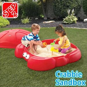 送料無料【ステップ2 STEP2】カニさん サンドボックス 砂遊びボックスCrabbie Sandbox【コストコ costco】
