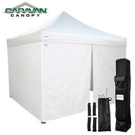 あす楽 送料無料【キャラバンキャノピー】サイドウォール付テント 3×3m【costco コストコ】CARAVAN CANOPY WITH SIDEWALL 10ft x 10ft Tentアウトドア キャンプ 紫外線対策 コロナ対策