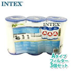 あす楽【送料無料】【INTEXインテックス】フレームプール用浄水器クリスタルクリア・カートリッジフィルター3本セット
