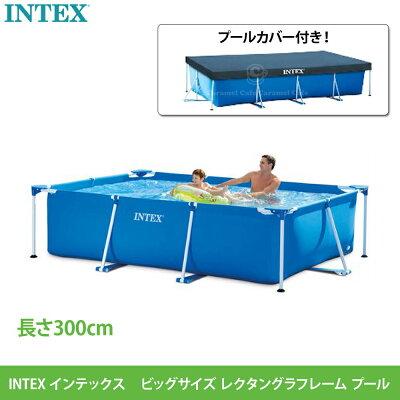 【INTEXインテックス】3点セットプール300グランドシート2枚組フィルターポンプ28637J