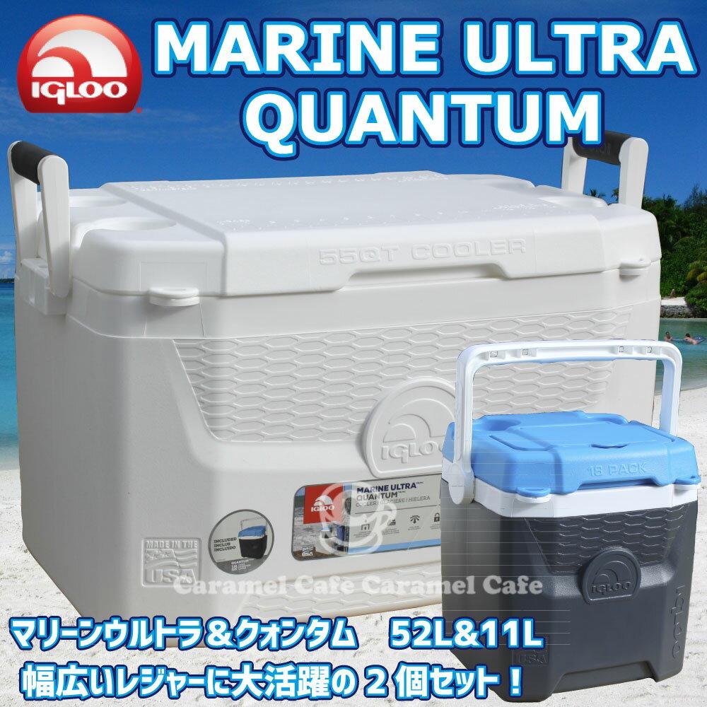 あす楽送料無料 2018NEW IGLOO MARINE ULTRA QUANTUM  イグルー/イグロー マリーンウルトラクォンタム 55QT(52L)ホワイト 2個セット(54QT)