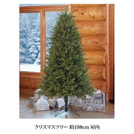 あす楽 送料無料【costco コストコ】クリスマスツリー 約198cm 屋内 ツリーのみ 電飾なし ヌードツリー 本物みたい大型 しっかり 長持ち 分割
