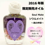 【FRAGRANCEGALLERIA】アロマキャンドル12の香り12ピースセット
