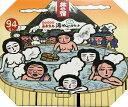 あす楽送料無料【COSTCOコストコ】旅の宿 入浴剤 94包入り温泉気分を満喫!あったかゆったり湯めぐり気分!