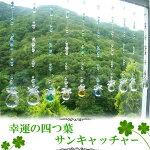 【メール便送料無料】天然石ローズクォーツ【FOREST天然石パワーストーン】