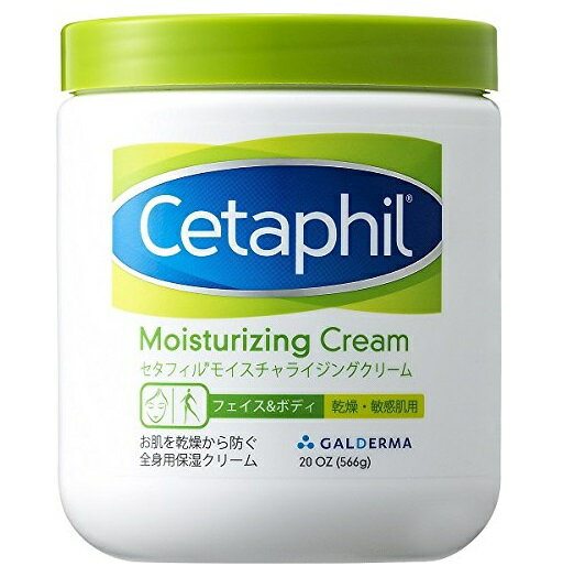 あす楽【Cetaphilセタフィル】モイスチャライジングクリーム 566g 20OZ お肌を感想から守る全身用保湿クリームボディ&フェイス乾燥敏感肌用カナダ