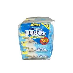 【JOYPET ジョイペット】犬猫用 ウエットティッシュ90枚×8個パック(720枚) 手足・お尻用