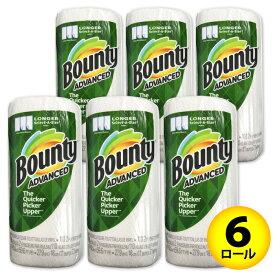 【送料無料】【Bounty バウンティ】ペーパータオル キッチンペーパー セレクトA ホワイト 無地 6個 マスク代用