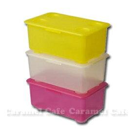 【当店ポイント5倍】在庫一掃セール【IKEAイケア】GLISふた付きボックス 3 ピース ピンク・ホワイト・イエロー