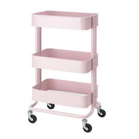 【送料無料】【IKEA イケア】RASKOG ロースコグ ワゴン ライトピンク アイランドキッチン ワゴンおもちゃ入れ ボトルラック