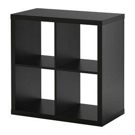 【当店ポイント5倍】【IKEAイケア】KALLAX シェルフユニット 77×77cm【ブラックブラウン】 【ラッキーシール対応】