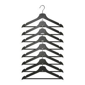 【当店ポイント5倍】★【IKEAイケア】BUMERANGハンガー 8ピース 【ブラック】