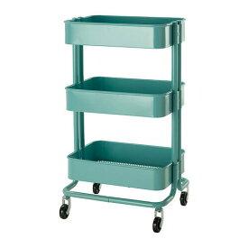 【IKEAイケア】RASKOG キッチンワゴン【ターコイズ】IKEAの人気商品がすぐ届く♪ 【ラッキーシール対応】