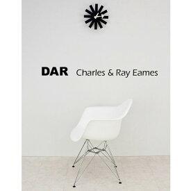 [sak]送料無料【EAMES CHAIR イームズチェア】【DAR】 アームシェルチェア(ワイヤーベース) サカベ