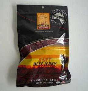 【マリアーニ】ソフトビーフジャーキー255g オーストラリアのお土産大人気おいしい【輸入食材 輸入食品】