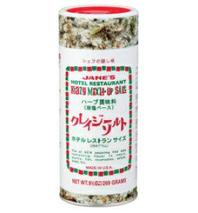 【粉末】クレイジーソルトハーブ調味料(岩塩ベース)これ1本でレストランの味大容量269g【輸入食材 輸入食品】