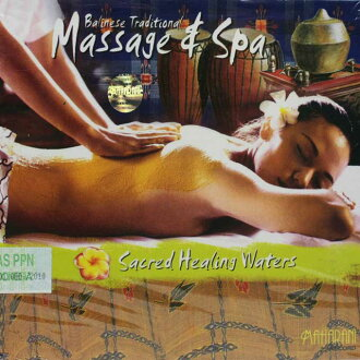 발리섬 CD음악 Balinese Traditional Massage & Spa 스파 에스테틱 릴렉제이션 힐링 요가 가멜란