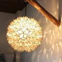 【送料無料】 シェル フラワー ペンダントライト H38cm シーリングライト 天井照明 天井ライト 吊り下げランプ