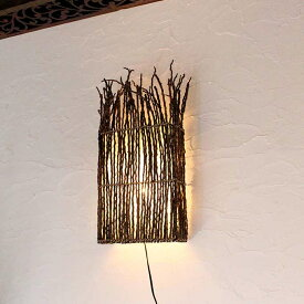 枝のアジアンライト 壁掛け 照明 H56cm