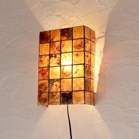 カピス貝のアジアンライト 壁掛け 照明 H31cm