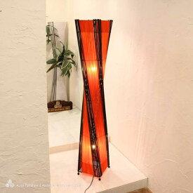 ラタンとコットン バリ風 フロア スタンドライト 照明 アジアン ライト H150cm