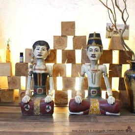 バリ島の置物 バリニーズ 男女 2体セット アンティーク風