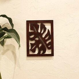 レリーフ アジアン 彫刻 ロータス 40×30cm バリ アジアン インテリア オブジェ