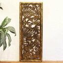 アジアン レリーフ 木製 壁飾り ウッドレリーフ ウォールデコレーション 47×137cm ゴールド バリ島 インテリアオブジェ