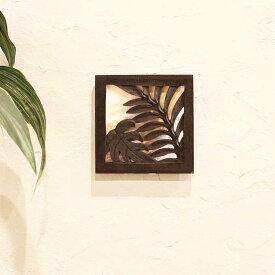 レリーフ アジアン 彫刻 20×20cm バリ風 壁飾り インテリア